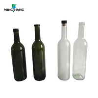 750ml large capacity cheap sale glass wine bottle