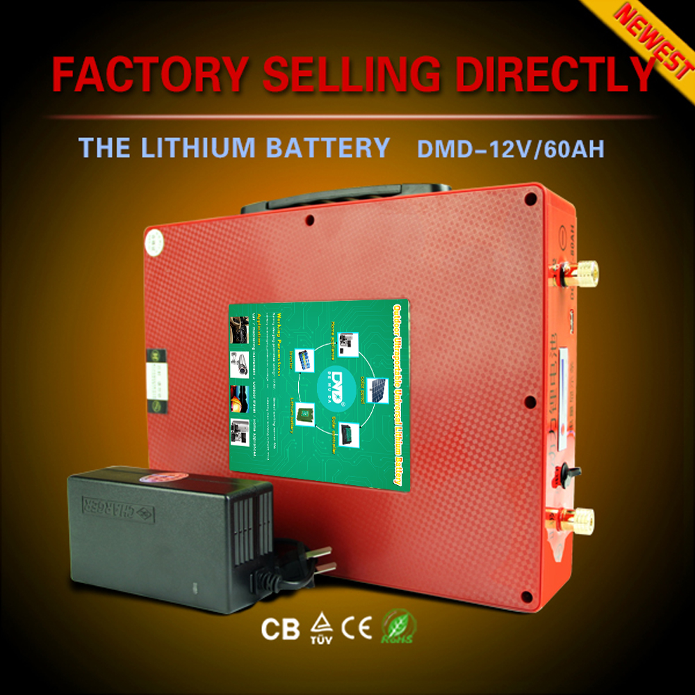 Ups lithium dry cell battery 60ah 12 volt battery with high quality