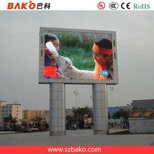 P16 outdoor activities rental led movie screen advertising led display Shenzhen China