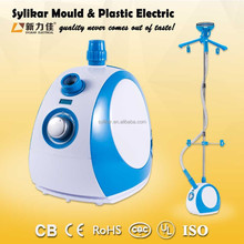 China Manufacturer Price Vertical Steam Iron With Hanging Clothes