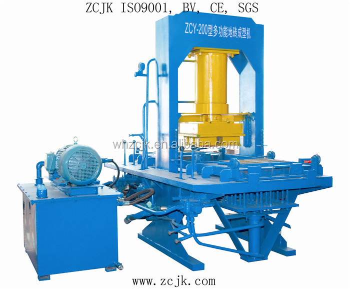 ZCY-200 Multiple-purpose paving automatic cement brick machine import to South Africa