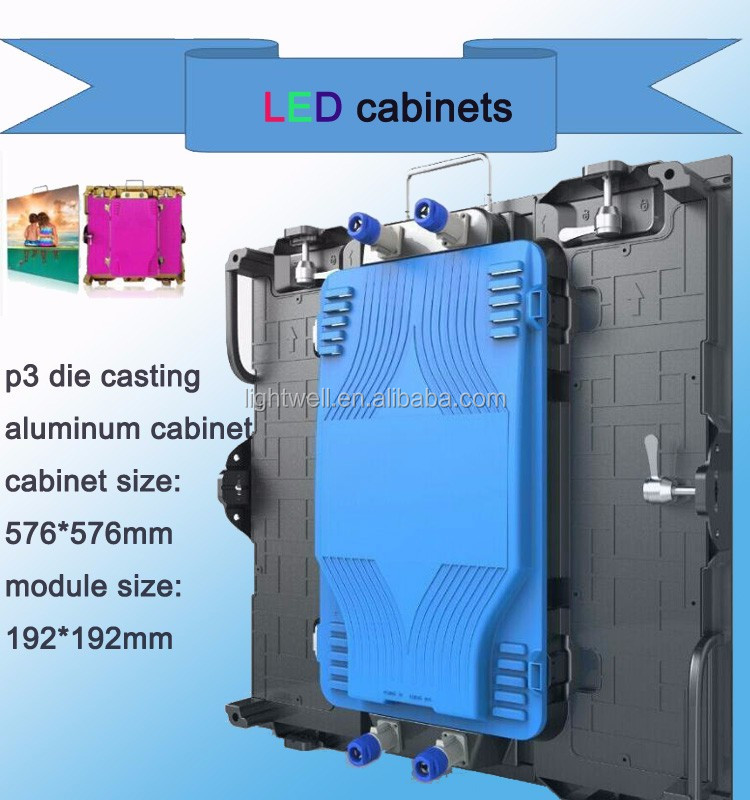 full color module cabinet 576*576mm P3 led display