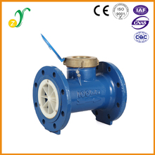LXL(80-200)mm wet type of bronze outer calibration device water meter