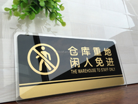 Warning no entry sign boards for restaurant or shopping mall using with creative design printed