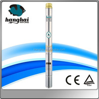 electric centrifugal submersible fountain water pump