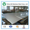 china manufacturer 409L stainless steel