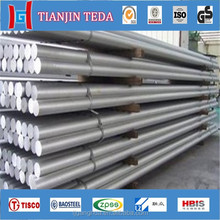 6061 t6 aluminum bar price per kg