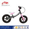 Latest style V brake no pedal children balance bike/top quality balance bike wheel for kids training/CE balance mountain bike