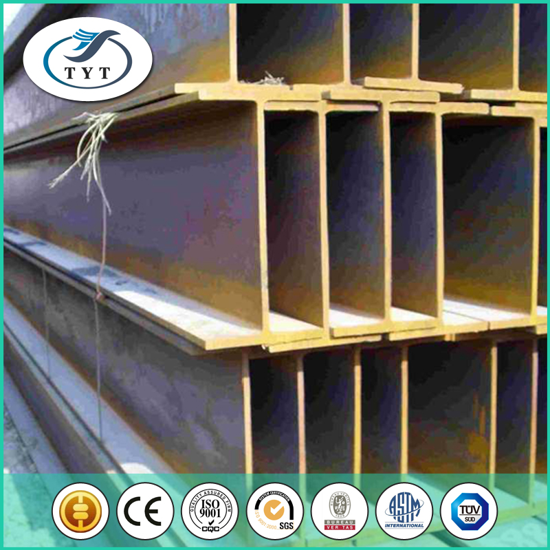 Hot Dipped Galvanized Carbon I Beam Steel
