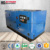 worryfree generator 650kva 520kw container diesel engine generator with ATS price