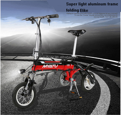 Mini 12 inch 14 inch lithium battery foldable electric bicycle