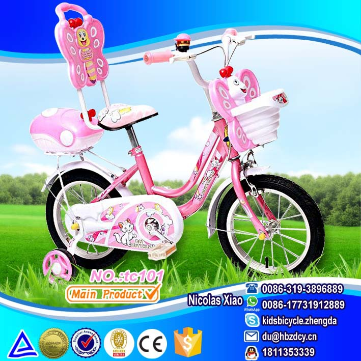 china brands of fine inspired bike bicycle for child