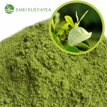 customized matcha organic private label tea green powder