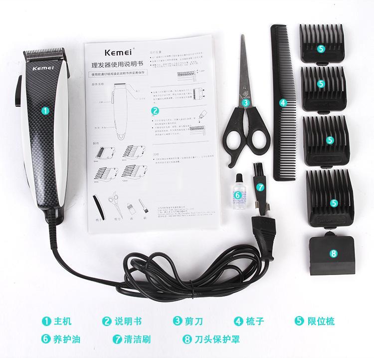Cheap Cheap Hair Cutting Machine Find Cheap Hair Cutting Machine