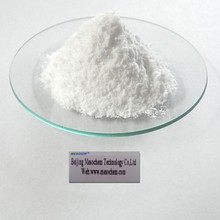 Good quality Ketotifen fumarate