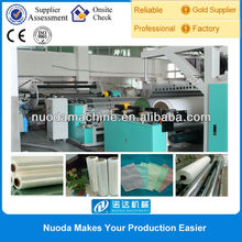 2014 Hot Sale HDPE Injection Grade Scrap Plastic Film Machine