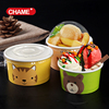 customized different volume frozen yogurt cup manufactures