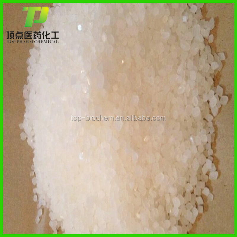 2017 wholesale price BP/USP/FCC Sodium Saccharine 8-12 mesh