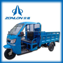 2014china chongqing 200cc water cooling cargo/motorcycle with cabin