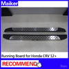 auto parts car running board For Honda CRV 12+ from maiker Door Sills side step bar