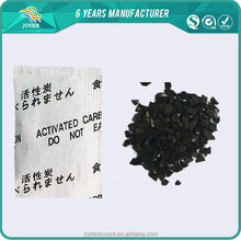 Natural Solid Household coconut activated carbon Air Deodorizer For Absorb Bad Odor