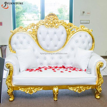 Top Quality Luxury Hand Carve Royal Throne Wedding Sofa For Living Room