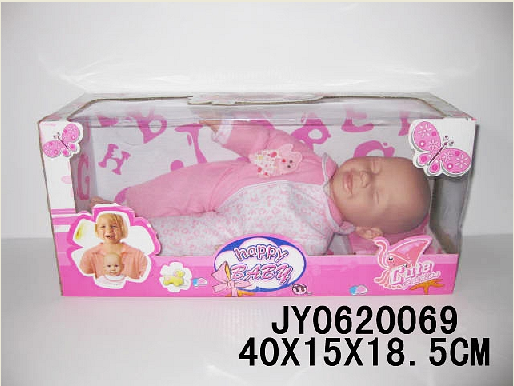 13 Inch Doll Baby Doll For Kids ,Doll With Bottle