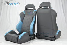 Car leather seat SPO Recaro inclining Racing car Seat