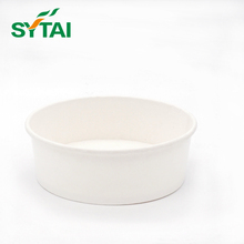 Disposable large paper salad contianer bowl with lid