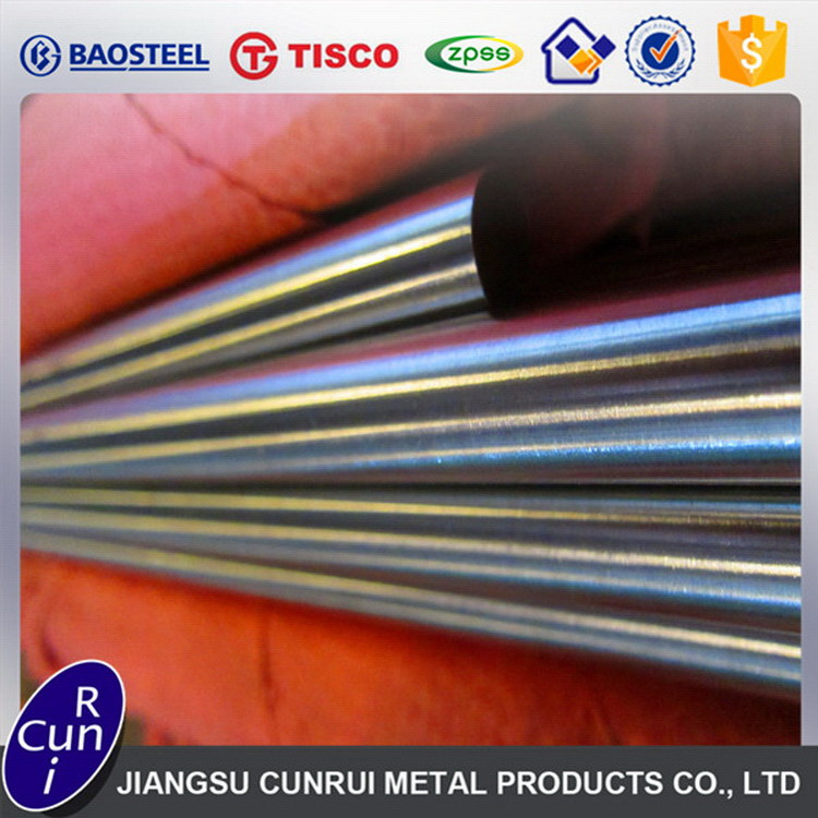 Stainless Steel Bar other useful 310s stainless steel rolled profile bar