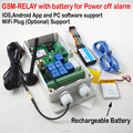 2016 New version GSM SMS Relay switch control box Battery on board for power off alarm