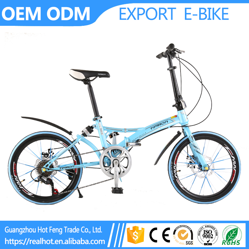 20 inch Wholesale 7 Speed Cheap Hot Sale City folding bicycle for adults