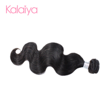 Ali <strong>Express</strong> 7A 8A 9A Grade double wholesale 11a grade hair weave