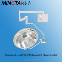 Hospital surgical room light/single dome halogen surgical lamps