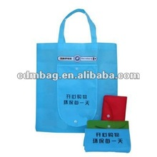 2012 folding shopping bag