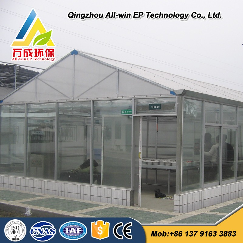 Polycarbonate Greenhouse High Light Transmission PC Sheet for Greenhouse