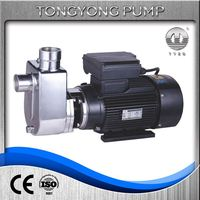 submerged mud pumps pneumatic sump self priming solid waste pump