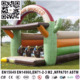 inflatable bouncer shooter bounce house with integrated ball canons