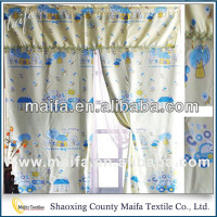 2016 New curtain Manufacturer Fashion jacquard curtain with attached valance cheap