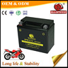 CE approval 12v 6.5ah 12ah 22ah Scooter china dry cell atvs motorcycle battery