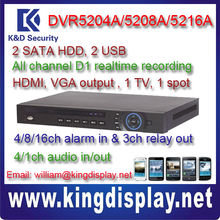 dahua 4/8/16CH D1 DVR DVR5204A/5208A/5216A Entry-level D1 1U Standalone DVR MOBILE PONE VIEW 16ch DVR