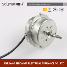 New launched products electric kitchen exhaust fan motors from china