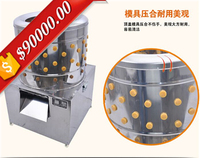Quality rubber Stainless steel chicken slaughter