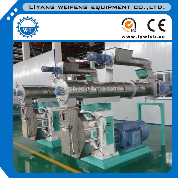 floating fish feed and poultry feed production line