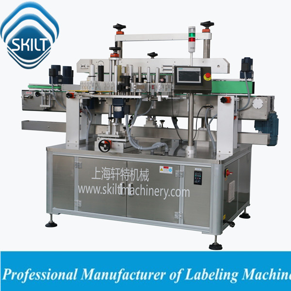 Factory directly selling reasonable price machine to labeling milk bottle 0086-18917387699
