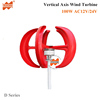 Vertical Axis Wind Turbine Generator VAWT D Series 100W 12/24V Light and Portable Wind Generator Strong and Quiet