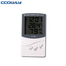 max min digital indoor thermometer hygrometer and clock