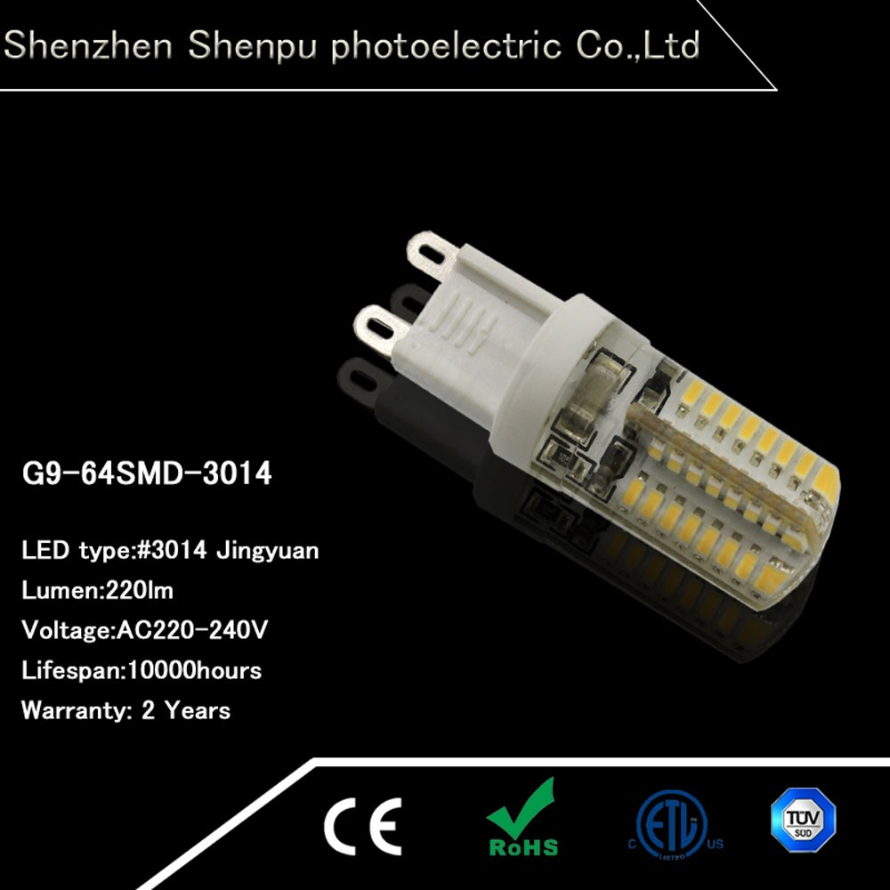 g9 led light bulb cover, smd led g9 bulb,64 led g9 light