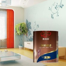 Eco-Friendly Waterbased House Interior Wall Paint