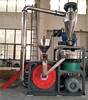 Vigin or Recycled PE PVC Plastic Pulverizer Mill Machine Price